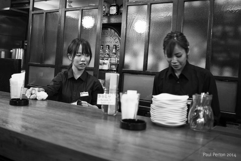 Yoyogi bar